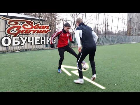 Мини футбол (обучающее видео) » Спортивные видео-уроки