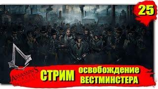Джек Потрошитель / Jack The Ripper (2005/Rus/Новый Диск)