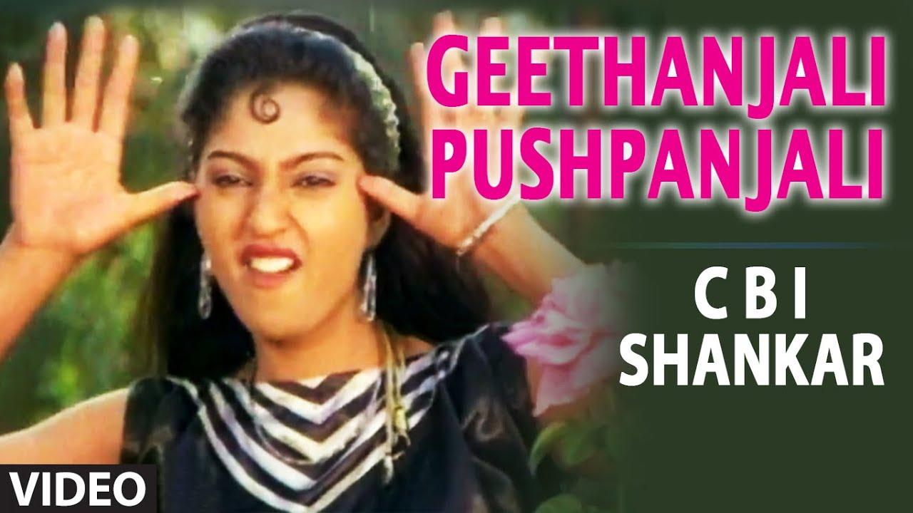 geethanjali pushpanjali video song cbi shankar sp balasubrahmanyam chitra youtube