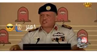 شاهد جلالة الملك عبدالله الثاني بن الحسين ماذا يقول عن العشائر الاردنيه