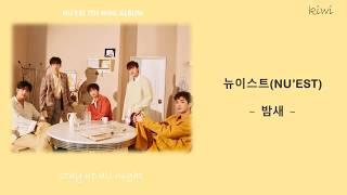 【韓繁中字】NU'EST(뉴이스트) - 밤새 (STAY UP ALL NIGHT)