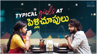 Typical Girls At Pelli Choopulu || Vaishnavi Chaitanya || Shrihan || Infinitum Media