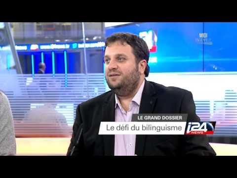 Midi Ensemble - Grand Dossier - 08/11/2015
