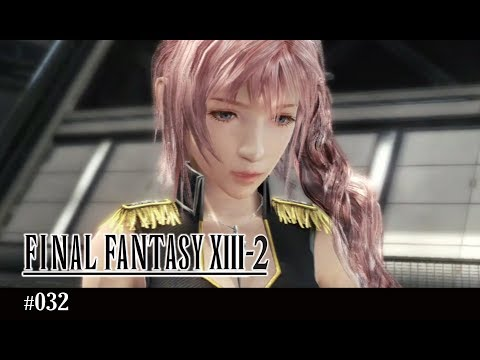 【PS3】FINAL FANTASY XIII-2 #032