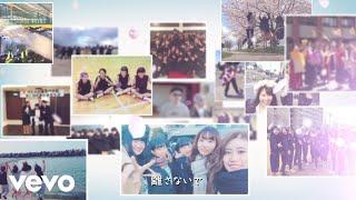 ベリーグッドマン - 「さくら」Music Video  (みんなの卒業アルバム Ver.) thumbnail