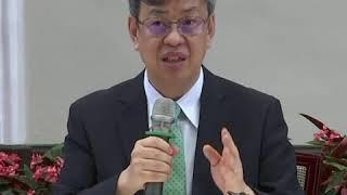 台湾副总统批评世卫因政治原因拒绝台湾与会