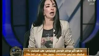 برنامج عم يتساءلون | مع احمد عبدون ود. إيمان جمعة حول