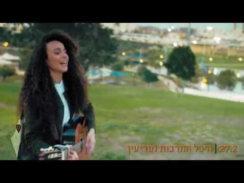 יובל דיין  - סיבוב חורף 2019 // סרטון מאש-אפ מיוחד