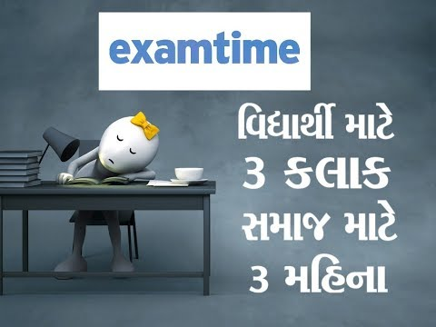 exam time student have tree hour and society have three months