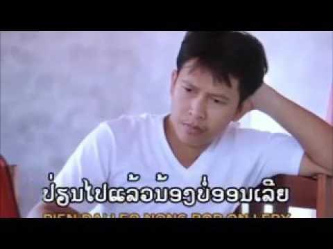 laos new song 2017 laos karaoke 2107 pheng laos laos old song laos mp3 2017 youtube. Black Bedroom Furniture Sets. Home Design Ideas