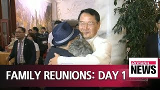 Tearful scenes as families from South and North Korea reunite