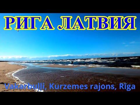 travel around Latvia Sights of Latvia