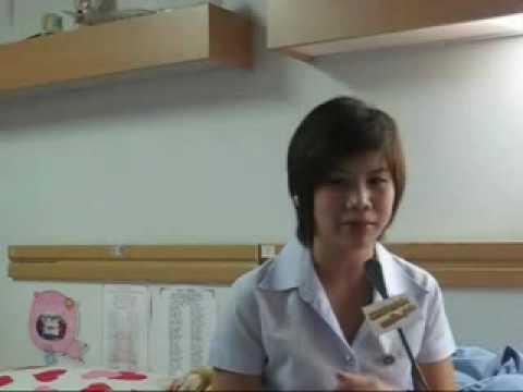 สัมภาษณ์ผู้ที่เรียนพยาบาล 1