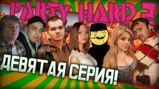 PARTY HARD S02E09 - Psycho_Artur,Homish,Okeania,Liezel,Lurkopub Admin,УтильТВ