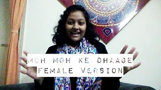 Moh moh ke dhaage | Female version