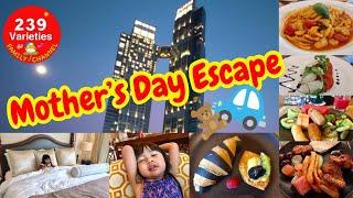 หนีเที่ยว ฉลองวันแม่กับลูกๆ | พักโรงแรมหรูสักคืน | Mother's Day Escape at St. Regis Abu Dhabi