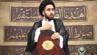 """Youth and Marriage"" 2/5 - Sayyid Hossein Al-Qazwini"