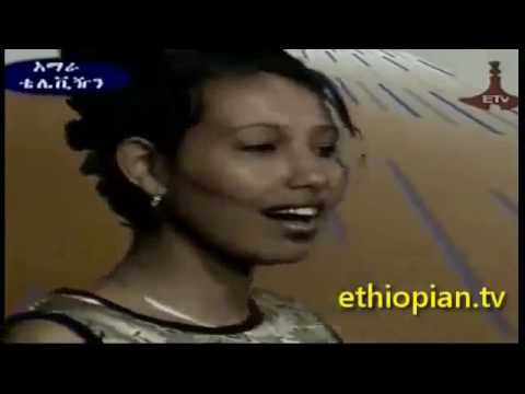 Saytalem Yifetal Woy Video by Fiker Addis Nekatibeb