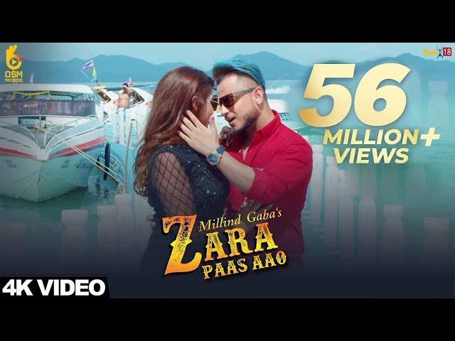 Zara Paas Aao - Millind Gaba Ft. Xeena || OSM Records || Latest Hindi Song 2018