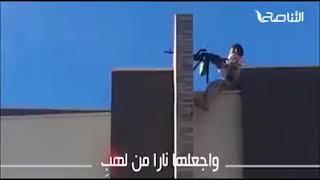أنشودة اقصف يا بركان الغضب للشاعر عبدالعزيز السويحلي قناة الناصح.