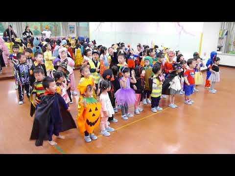 1061 Happy Halloween Song