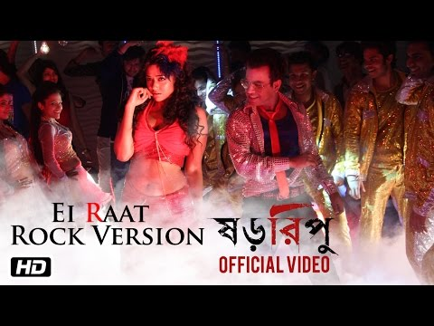 Ei Raat Rock Version | Bengali Movie SHORORIPU 2016