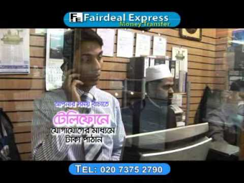 Fairdeal Express Money transfer Limited, cargo, travels, courier service, Whitechapel, London