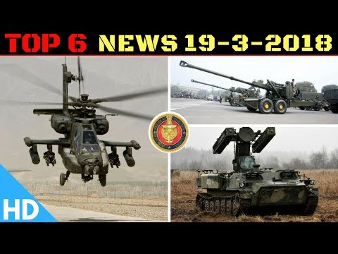 Indian Defence Updates : Indian Army's New V-SHORAD, ATAGS Clears Winter Trials, India-UAE Exercise
