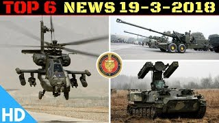 Indian Defence Updates : Indian Armys New VSHORAD,ATAGS Clears Winter Trials, India-UAE Exercise