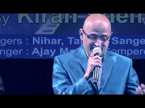 Nazrana bheja kisine/des pardes/kiran shembekar/magic of kishorekumar 2017