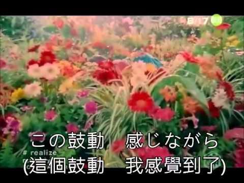 Melody-Realize(lyrics) - YouTube