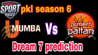 🔥Maharashtrian Derby 🔥 puneri paltan Vs U mumba,match preview and dream 11 team