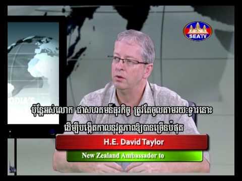 Dr. Sok Siphana and NZ Ambassador David Taylor on Cambodia ASEAN Chairmanship