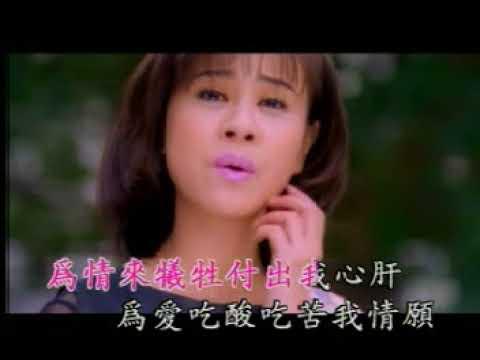 三角戀 傅振輝&龍千玉 - YouTube