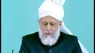 Friday Sermon : 11th September 2009 - Part 2 (Urdu)