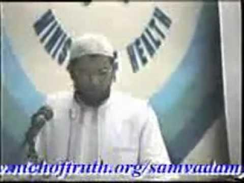 Acharya Sanjay Dwivedi (Ahmed Pandit) Part-6-12