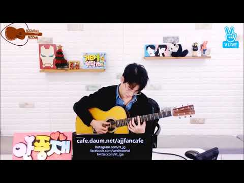 [Engsub] Ahn Jung Jae (안중재) - 소녀 (Girl) (Full Version) (Original by Lee Moon Sae 이문세)