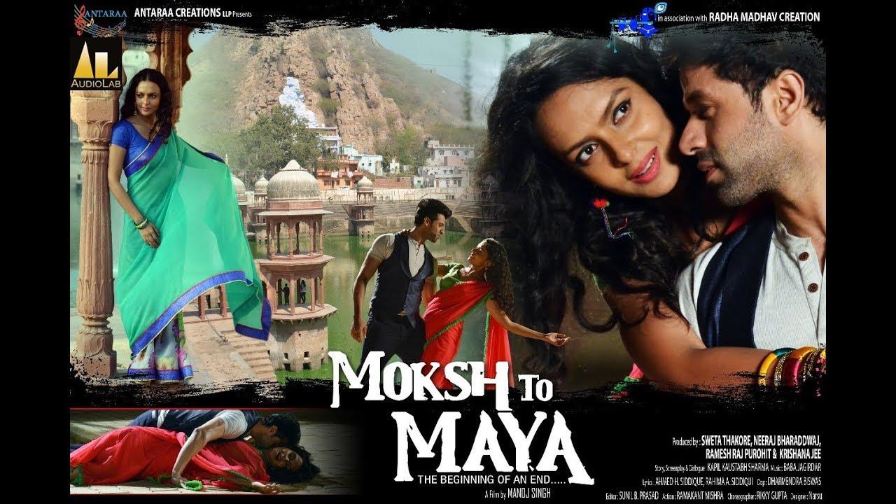 Moksh To Maya Movie Waqt Thehra Hua Song Khushboo Jain Bidita Bag Audiolab Music Youtube