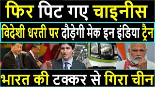 Download India made Biggest export to Canada under Made in India !