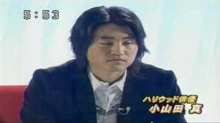 Repeat youtube video Shin Koyamada in Japan