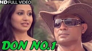 New Punjabi Songs 2015 | Don No. 1 |  By Marshal | ਪੰਜਾਬੀ ਗੀਤ