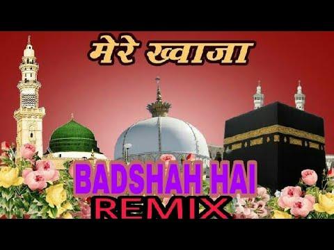 MERA KHAWAJA BAADSHAH HAI( 2018 mix )Dj Talib Dj Music Factory
