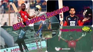 All Records of BPL 2019  Most runs  Most wickets  Most sixes  Team records