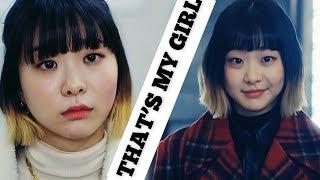 Jo Yi Seo - That's My Girl   Itaewon Class Fmv