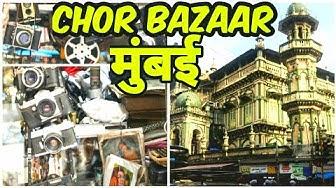Mumbai Chor Bazaar? Secret Market of Mumbai | Top Chor Bazaars in India | Milly Moitra