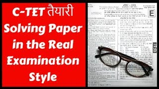 Solving C-TET Previous Year Paper In The Examination Style | CTET 2012 Solved