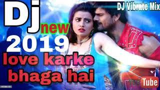 Love Karke bhage Hai Ghar Se Bihar Lout Ke Na Aayenge Thik Hai New Bhojpuri .
