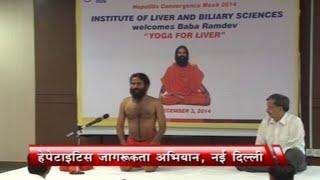 Hepatitis Awareness Abhiyan, New Delhi : Swami Ramdev | 05 Dec 2014 (Part 3)