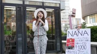 NANA「君が好き」(清水翔太)今から路上ライブします。ありがとうVer 201...