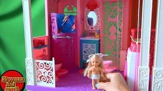 Відео з ляльками Барбі, Ну от Челсі знову маленька дівчинка, краще не поспішати бути дорослою